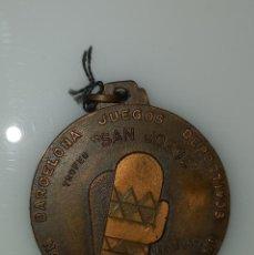 Medallas históricas: BARCELONA TROFEO S. JORGE MEDALLA DIPUTACION JUEGOS DEPORTIVOS INVIERNO AÑO 1971. Lote 249002215