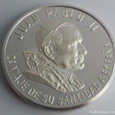 Medallas históricas: 1 ONZA PLATA 0.999 - JUAN PABLO II - VIAJE A ESPAÑA - NUMISMÁTICA IBÉRICA - FOTOGRAFÍAS EN INTERIOR.. Lote 249298285