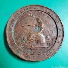 Medaglie storiche: EXPOSICIÓN DE MATANZAS 1881. PREMIO AL MÉRITO. FEU HERMANOS. ISLA DE CUBA.. Lote 250226035