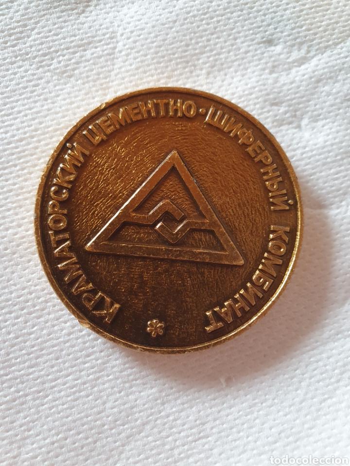 Medallas históricas: Urrs colección de 15 medallas conmemorativas - Foto 5 - 251806210