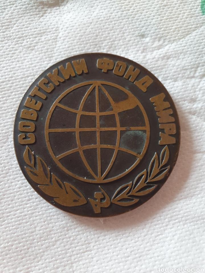 Medallas históricas: Urrs colección de 15 medallas conmemorativas - Foto 6 - 251806210