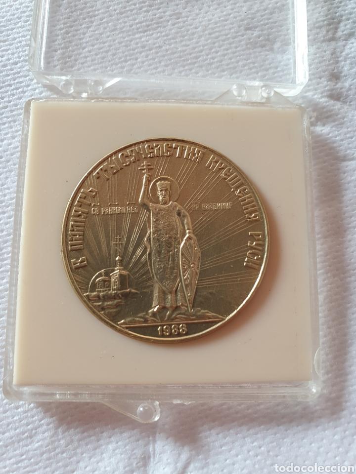 Medallas históricas: Urrs colección de 15 medallas conmemorativas - Foto 7 - 251806210