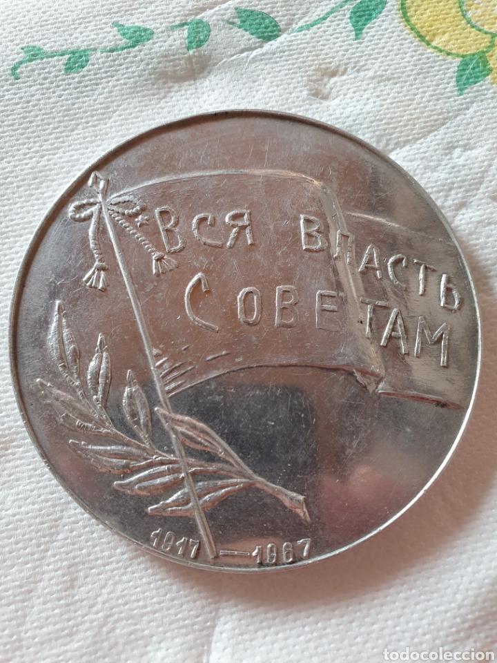 Medallas históricas: Urrs colección de 15 medallas conmemorativas - Foto 8 - 251806210