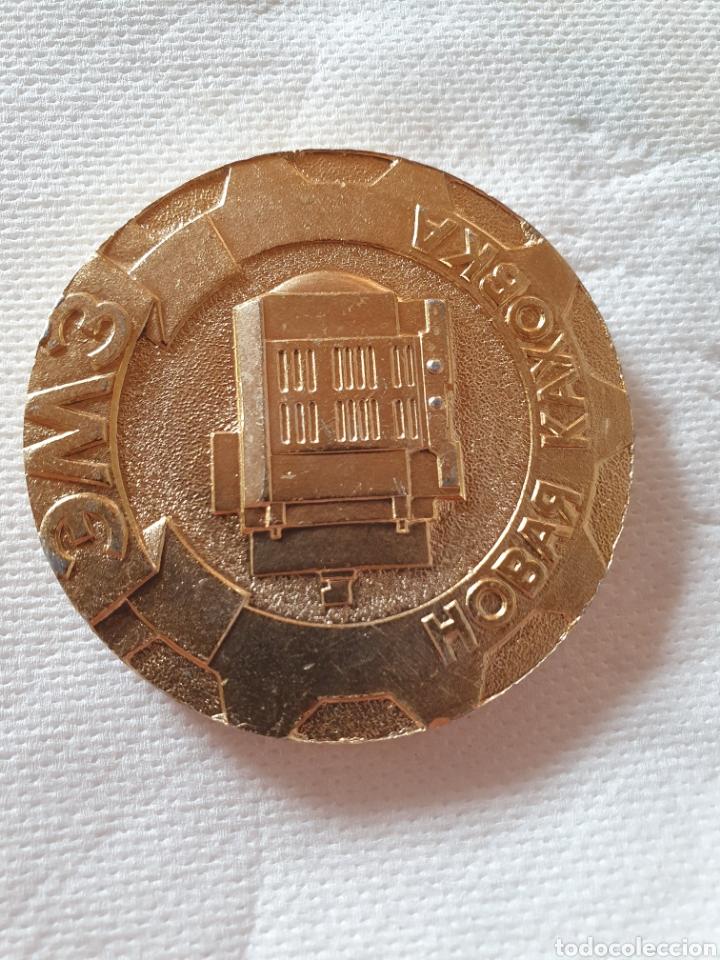 Medallas históricas: Urrs colección de 15 medallas conmemorativas - Foto 17 - 251806210