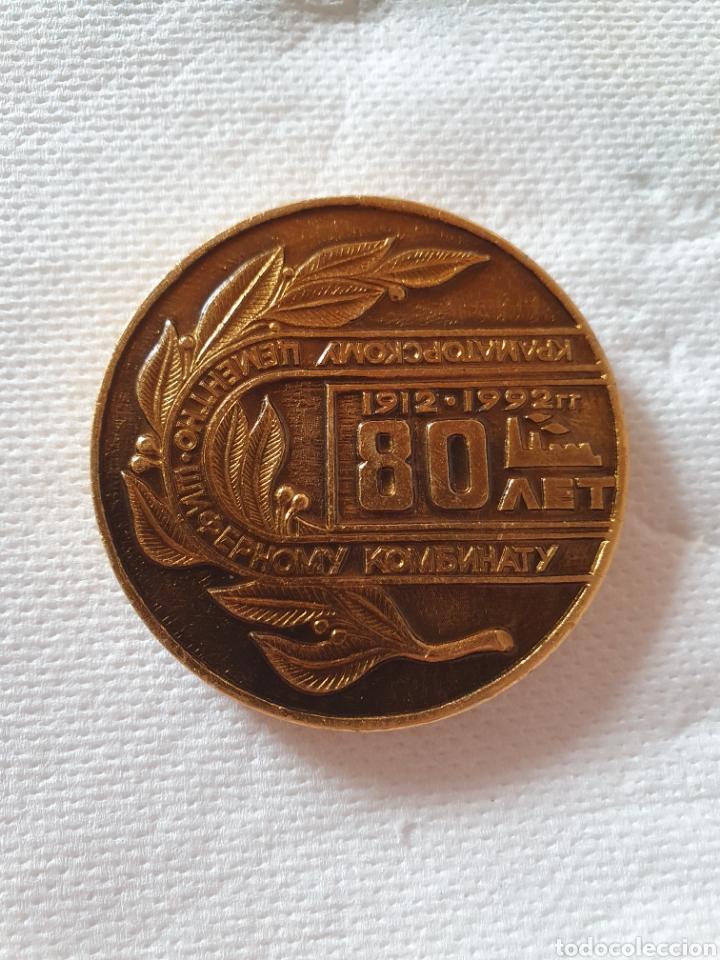 Medallas históricas: Urrs colección de 15 medallas conmemorativas - Foto 20 - 251806210