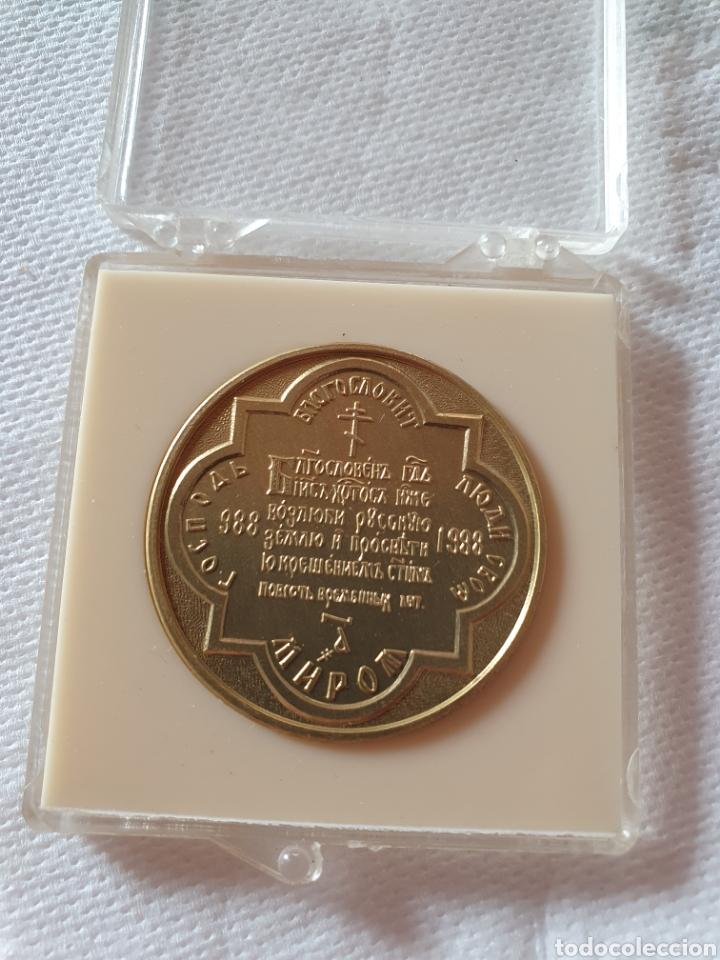 Medallas históricas: Urrs colección de 15 medallas conmemorativas - Foto 22 - 251806210