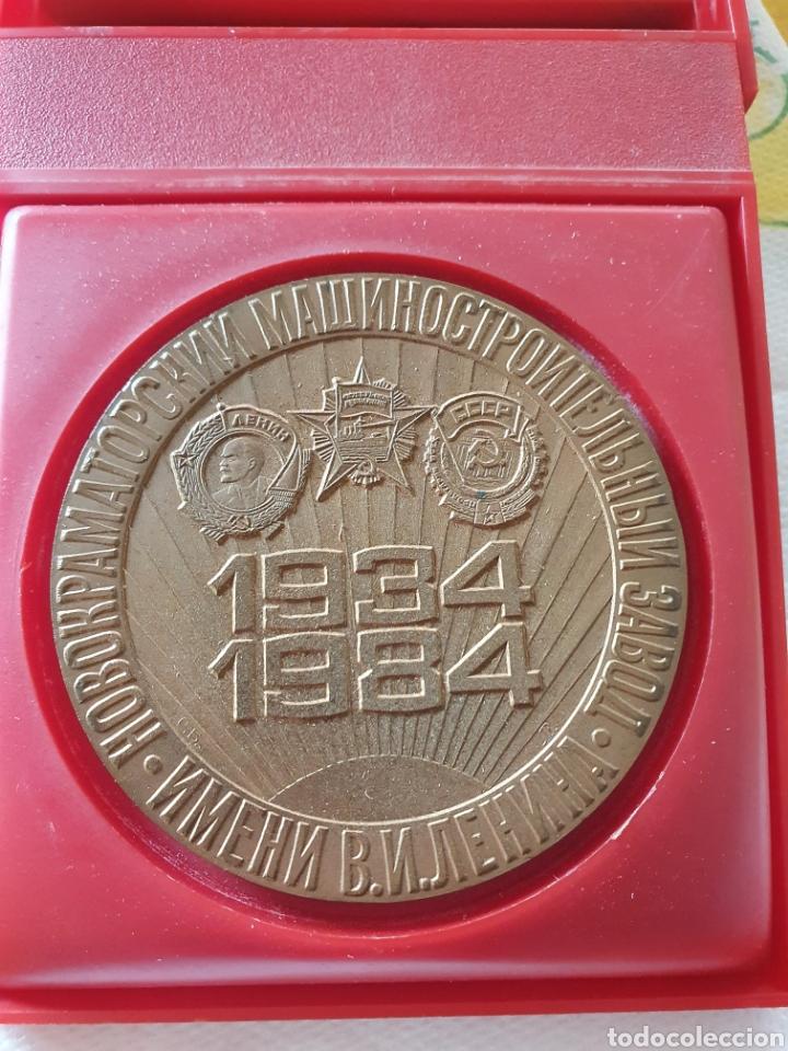 Medallas históricas: Urrs colección de 15 medallas conmemorativas - Foto 25 - 251806210