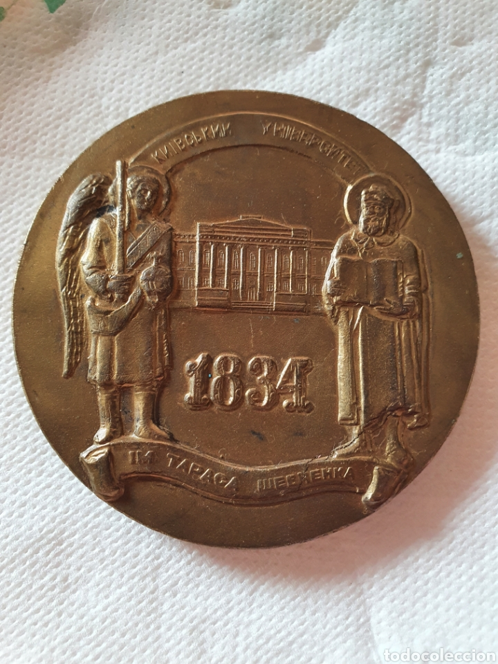 Medallas históricas: Urrs colección de 15 medallas conmemorativas - Foto 26 - 251806210