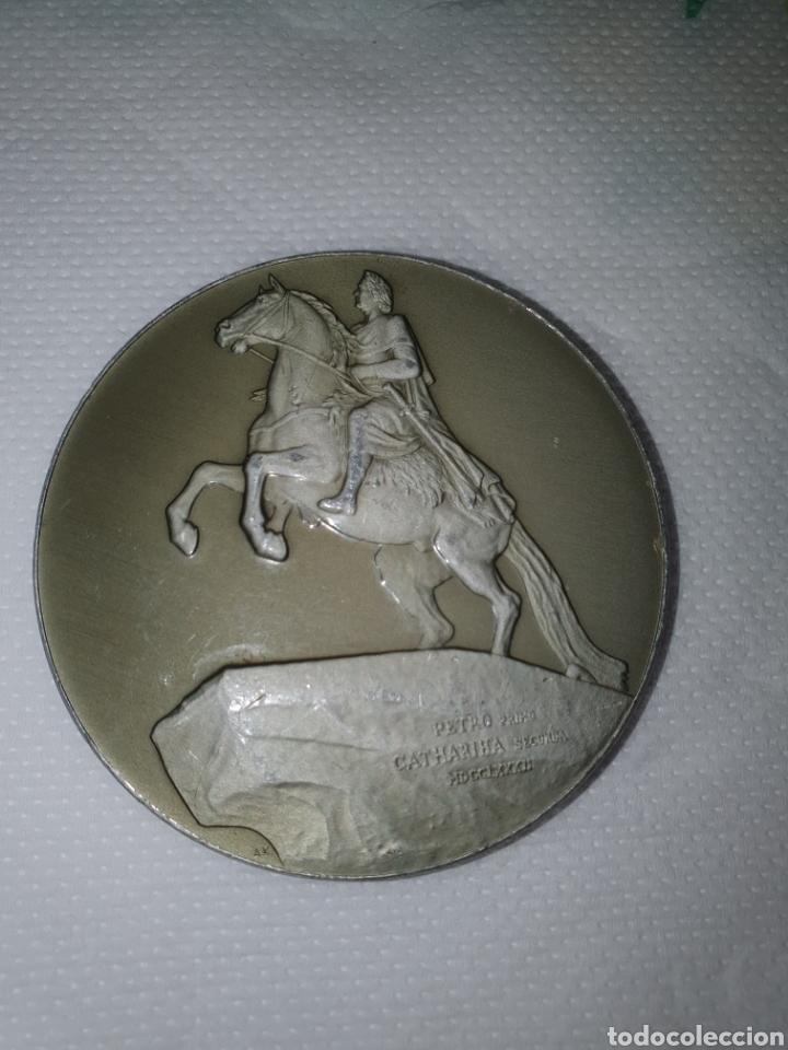 Medallas históricas: Urrs colección de 15 medallas conmemorativas - Foto 27 - 251806210