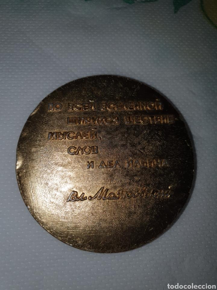 Medallas históricas: Urrs colección de 15 medallas conmemorativas - Foto 28 - 251806210