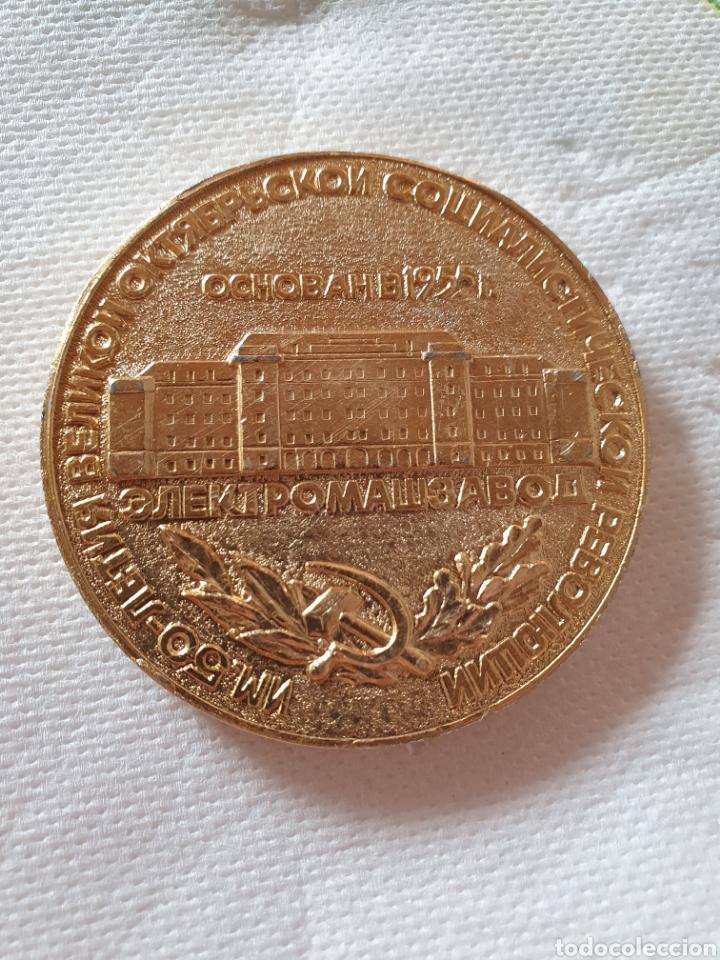 Medallas históricas: Urrs colección de 15 medallas conmemorativas - Foto 32 - 251806210