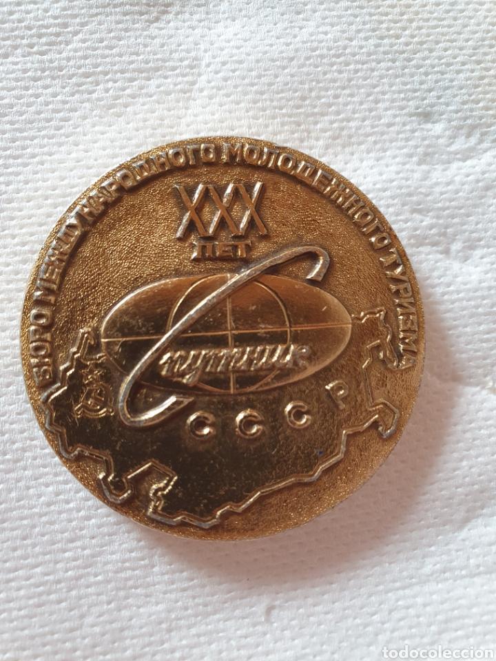 Medallas históricas: Urrs colección de 15 medallas conmemorativas - Foto 4 - 251806210