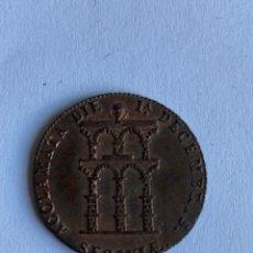 Medaglie storiche: MEDALLA ACLAMACIÓN ISABEL 2 1843 SEGOVIA. Lote 255405215