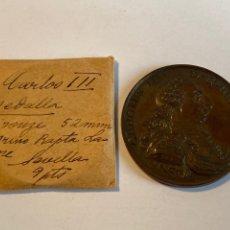 Medallas históricas: MEDALLA CARLOS III 1778 ESCUELA NOBLES ARTES DE SEVILLA. Lote 255413175