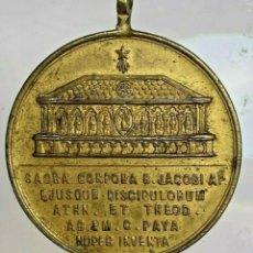 Medallas históricas: MEDALLA DEL CAMINO JACOBEO EN CONMEMORACIÓN DEL JUBILEO COMPOSTELANO 1885. SANTIAGO APOSTOL. Lote 255426915
