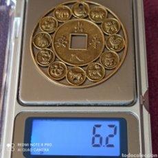 Medallas históricas: PRECIOSO MEDALLÓN CALENDARIO CHINO. Lote 257295875