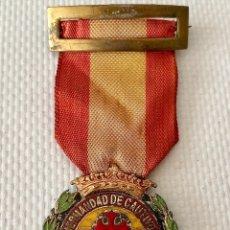 Medallas históricas: MEDALLA DE PLATA DE LA HERMANDAD CAUTIVOS POR ESPAÑA, FALANGE GUERRA CIVIL. Lote 258963375