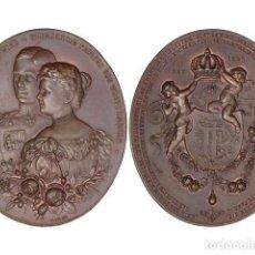 Médailles historiques: MEDALLAS EXTRANJERAS, MEDALLA BODA REAL, ALEMANIA. WURTEMBERG. Lote 262523135
