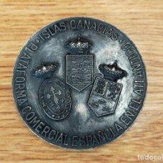 Medallas históricas: MEDALLA DE LA FERIA ESPAÑOLA DEL ATLANTICO 1966/1975 LAS PALMAS CATEGORIA PLATA. Lote 263681695