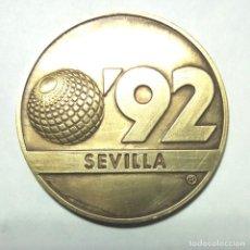 Medallas históricas: MEDALLA EXPOSICION MUNDIAL SEVILLA 1992. Lote 266975344