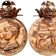 Medaglie storiche: MEDALLA ALFONSO XIII Y MARIA CRISTINA 1888 EXPOSICION UNIVERSAL DE BARCELONA EBC. Lote 267178869