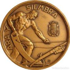 """Medallas históricas: ESPAÑA. MEDALLA """"ARA Y SIEMBRA"""". ENRIQUE GINER. BRONCE. Lote 267817834"""