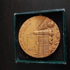 Medallas históricas: MEDALLA RADIO BARCELONA 50 ANIVERSARIO. Lote 268873279