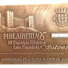 Medallas históricas: MEDALLA BRONCE CONMEMORATIVA PHILAIBERIA 95 , LUSO ESPAÑOLA. Lote 274225193