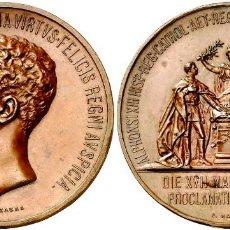 Medallas históricas: MEDALLA ALFONSO XIII 1902 PROCLAMACION EBC. Lote 274440183