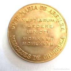 Medallas históricas: MEDALLA BRONCE BODAS ORO JOSÉ MARÍA DE AREILZA Y MERCEDES DE CHURRUCA. Lote 266606578