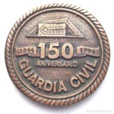 Medallas históricas: MEDALLA BRONCE CONMEMORATIVA DEL 150 ANIVERSARIO DE LA CREACIÓN DE LA GUARDIA CIVIL. Lote 275051273