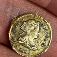 Medalhas históricas: MEDALLA ISABEL SEGUNDA II 1887 - MEDALLERIA HISTORIA JETON. Lote 276217048