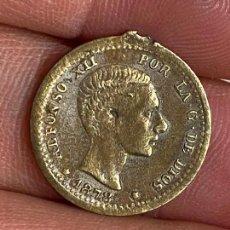 Medallas históricas: MEDALLA ALFONSO XII 1878 - MEDALLERIA HISTORIA JETON. Lote 276217153