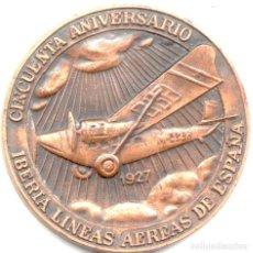 Medaglie storiche: MEDALLA BRONCE CONMEMORATIVA 50 ANIVERSARIO IBERIA. Lote 276413503