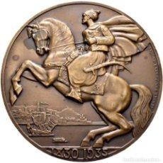 Medallas históricas: FRANCIA. MEDALLA COMPAGNIE GENERALE TRANSATLANTIQUE / VILLE D'ALGER. 1.935. BRONCE. Lote 277228113