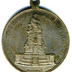 Medallas históricas: XS- MADRID MEDALLA 1881 CALDERÓN DE LA BARCA BONITA Y BARATA. Lote 277539963