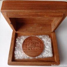 Medallas históricas: MEDALLA DE COBRE INAGURACION DEL FERROCARRIL BARCELONA-MATARO,28 DE OCTUBRE DE 1848. Lote 278553068