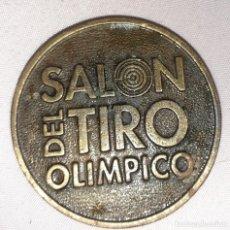 Medallas históricas: ANTIGUA MEDALLA DE SALÓN DE TIRO OLÍMPICO, TIRO CON ARMAS DE FUEGO. Lote 278624598