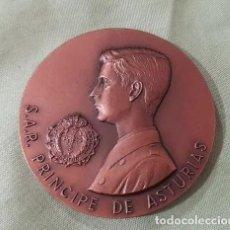 Medallas históricas: ANTIGUA MEDALLA PRINCÍPE DE ASTURIAS, LVIII CRUCERO DE INSTRUCCIÓN. 1987. 80 GRAMOS. 5 CTM DIAMETRO. Lote 286451203