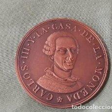 Medallas históricas: ANTIGUA MEDALLA BICENTENARIO DE LA FÁBRICA NACIONAL DE MONEDA (FMNT). 1988. Lote 286451593