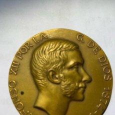 Medallas históricas: MEDALLA EN BRONCE CONMEMORATIVA DE ALFONSO XII EL PACIFICADOR. Lote 287471413