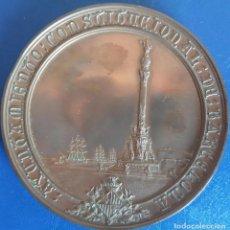 Medallas históricas: (MED-210900)ENORME Y COTIZADA MEDALLA CATALANA ( Ø 81 MM.) - INAUGURACIÓN MONUMENTO A COLÓN AÑO 1888. Lote 287991218