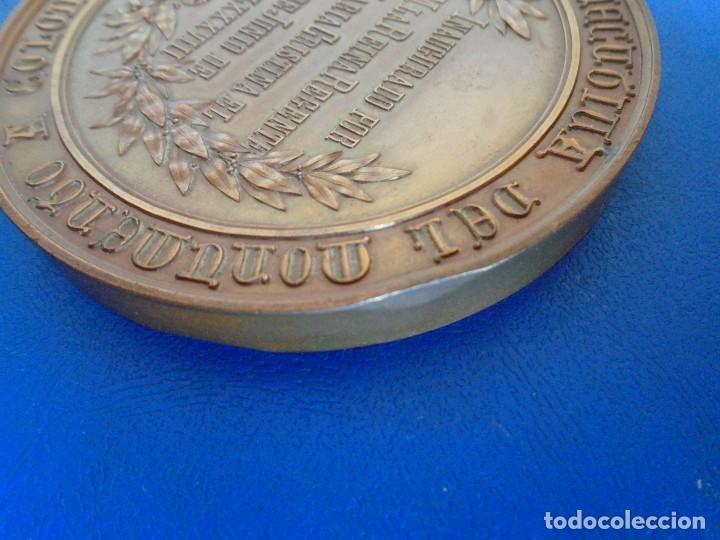 Medallas históricas: (MED-210900)Enorme y cotizada medalla catalana ( Ø 81 mm.) - Inauguración monumento a Colón año 1888 - Foto 6 - 287991218