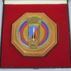 Medallas históricas: MEDALLA. FAASA. AVIACION. NIMES 1978. DEDICADA A ANTIGUO DIVISIONARIO. Lote 295740578