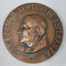 Medallas históricas: MEDALLA. BEATA ANGELA DE LA CRUZ. PUJOL. Lote 295742503