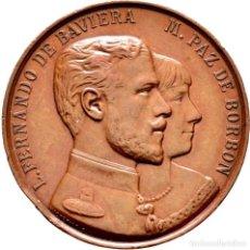 Medaglie storiche: ESPAÑA. ALFONSO XII. BODA M. PAZ DE BORBÓN Y FERNANDO DE BAVIERA. 1.883 BRONCE. Lote 295751243