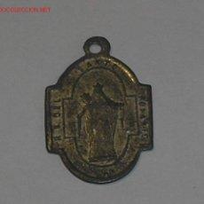 Medallas temáticas: ESTUPENDA MEDALLA VIRGEN DEL CARMEN. PRINCIPIOS SIGLO XX.. Lote 25992307