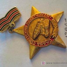 Medallas temáticas: MEDALLA. Lote 20349937