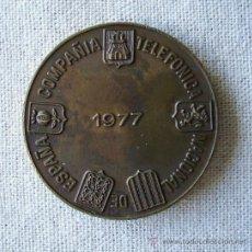 Medallas temáticas: MEDALLA ORIGINAL CONMEMORATIVA AÑO 1977 DE LA COMPAÑÍA TELEFÓNICA NACIONAL DE ESPAÑA.. Lote 19408889