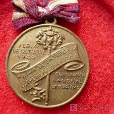 Medallas temáticas: ESCASA MEDALLA FERIA DE LIMA, OCTUBRE 1949 . Lote 16436870